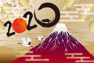 富士山2020