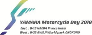 YAMAHA Motorcycle Day