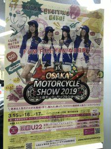OSAKAMOTORCYCLESHOW2019