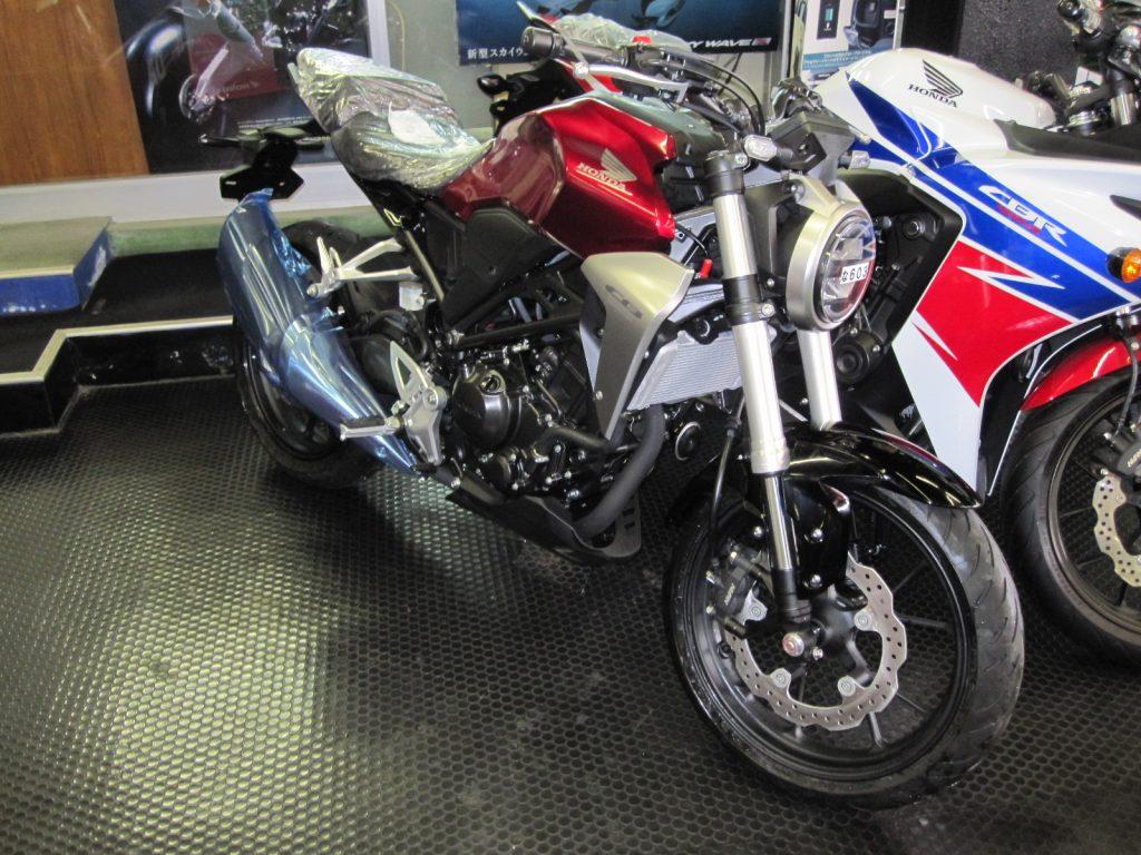 CB250R-RED