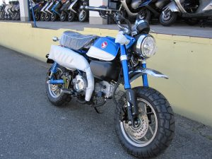 Monkey125-Blue
