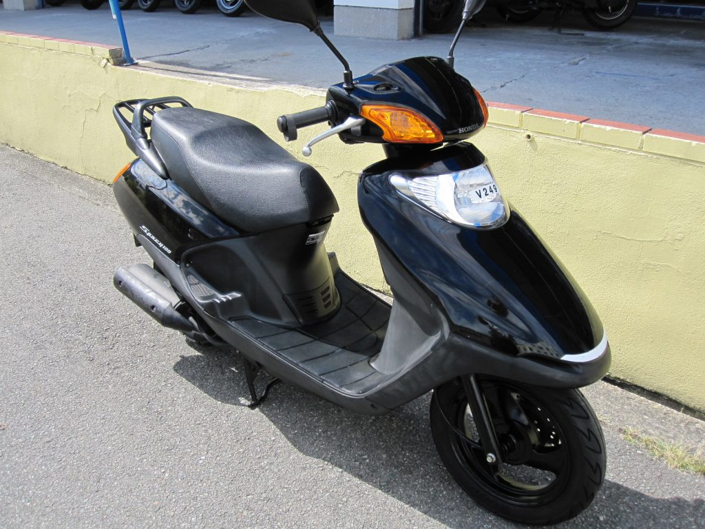 V249-N-1