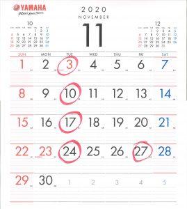 2020-11カレンダー