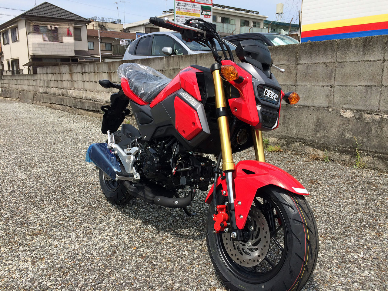 GROM2016-RED-N-5