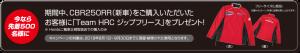 suzuka8hour_img02